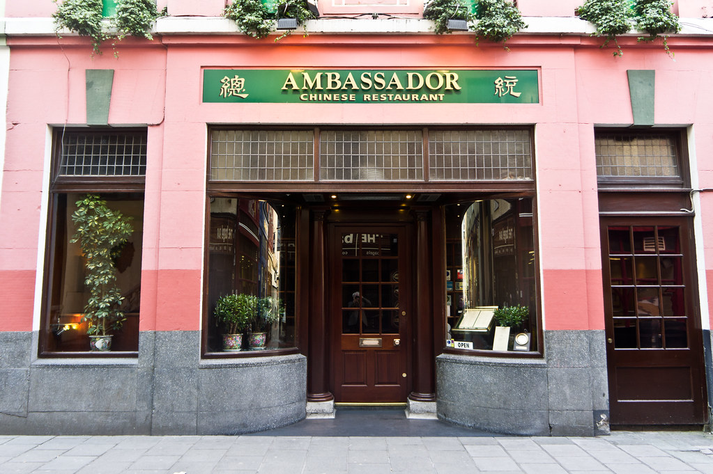 Ambassador excellent chinese restaurant in cork city for Ambassador chinese cuisine
