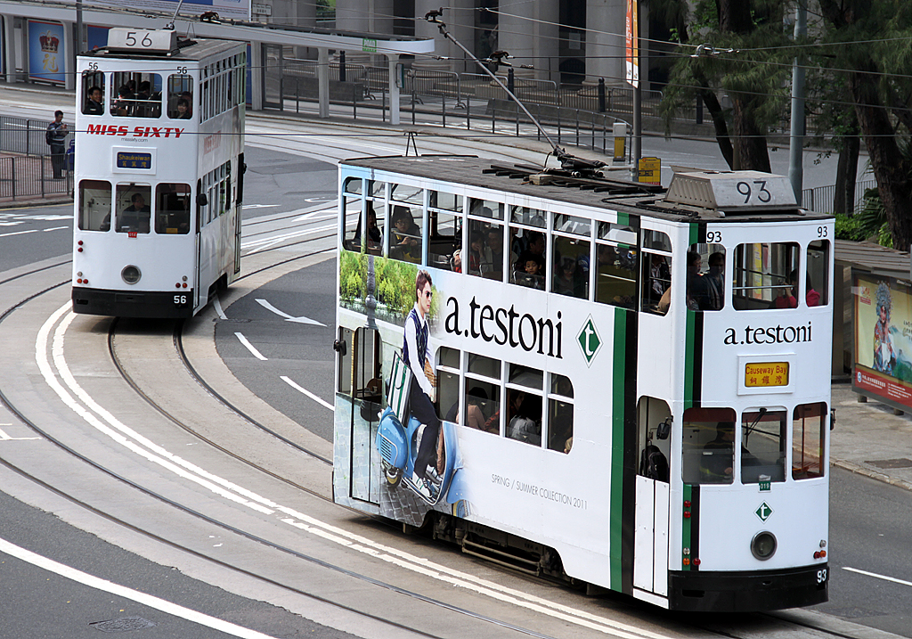 hong kong tramways ltd 93 56 miss sixty flickr. Black Bedroom Furniture Sets. Home Design Ideas