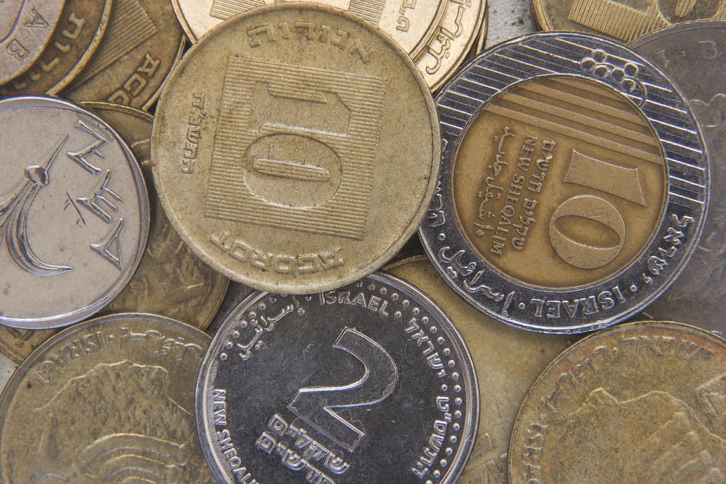 Israel Money Coins-כסף מטבעות ישראל   Shai Barzilay   Flickr