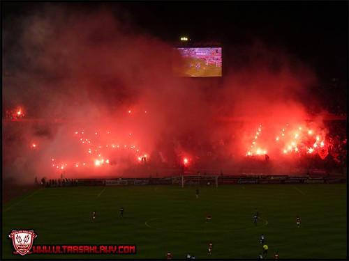 Ultras ua