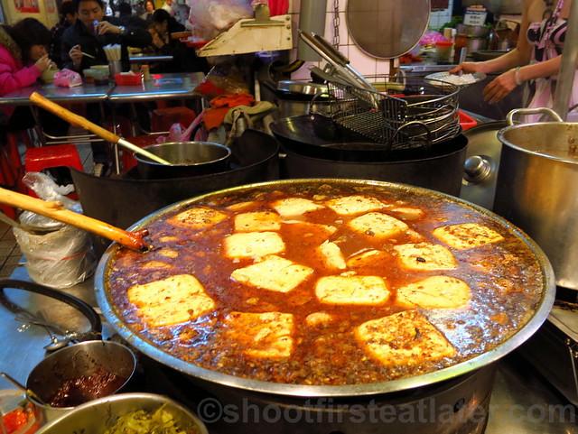 Raohe Market Food