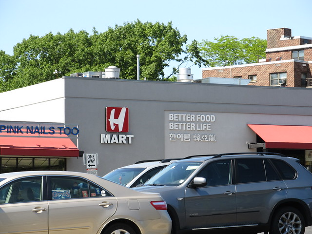 Korean H-Mart, Fort Lee, New Jersey | H Mart is an American ...