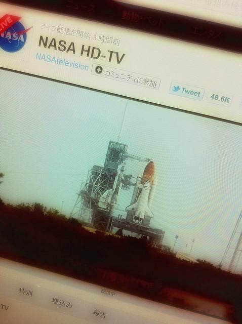 nasa tv live stream hd - photo #18