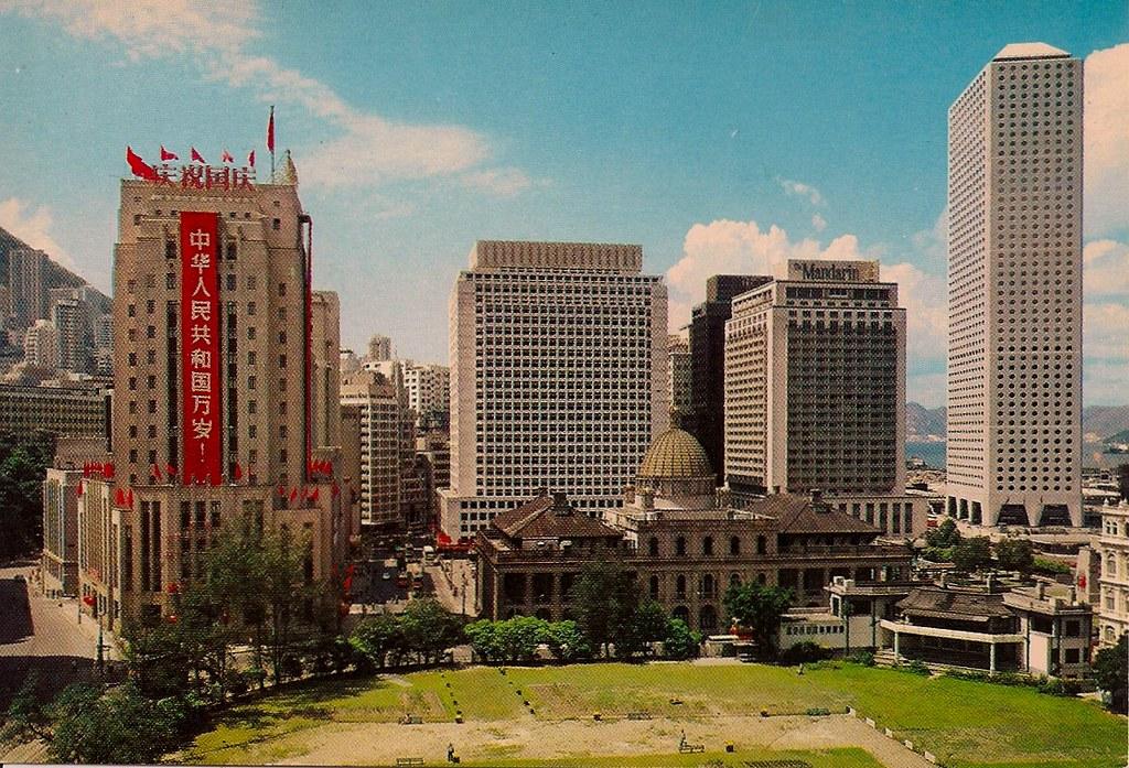Hong Kong Cricket Ground 1975 | richlander | Flickr