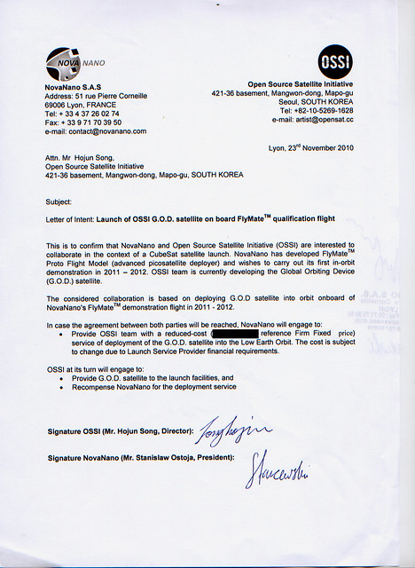 Ossi Letter Of Recommendation Pending Response