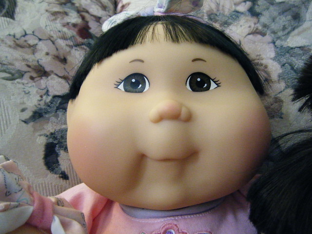 Asian Cabbage Patch Kid Nfs Tru Toys Are Us Baby