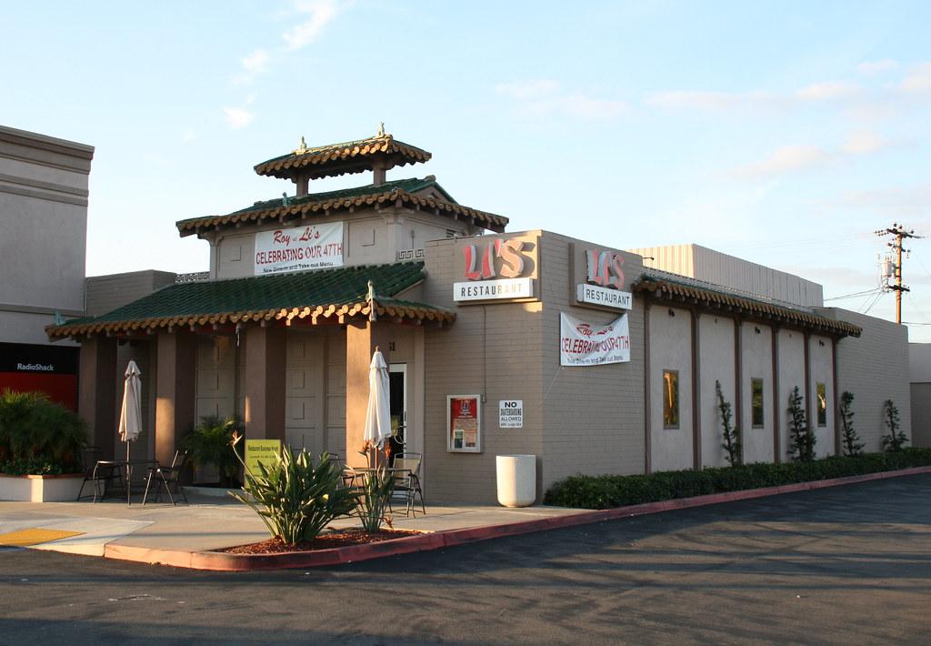Huntington Beach Restaurant Skimming