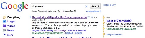 Chanukah Dreidel on Google | by rustybrick