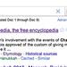 Chanukah Dreidel on Google