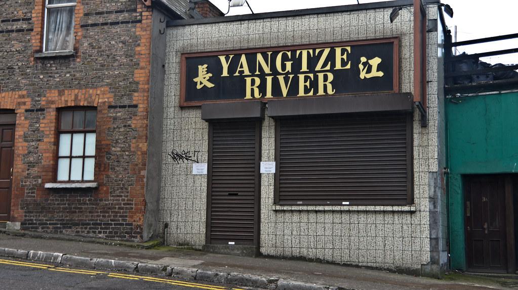 Yangtze River Chinese Restaurant Cork Evergreen Street Flickr