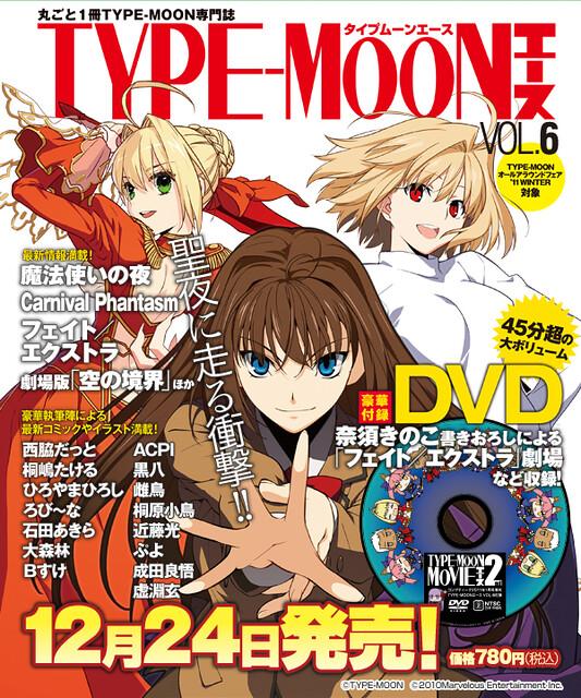 101222(2) - 腳本家「虛淵玄」xTYPE-MOON的共同力作小說《Fate/Zero》確定改編成動畫版!
