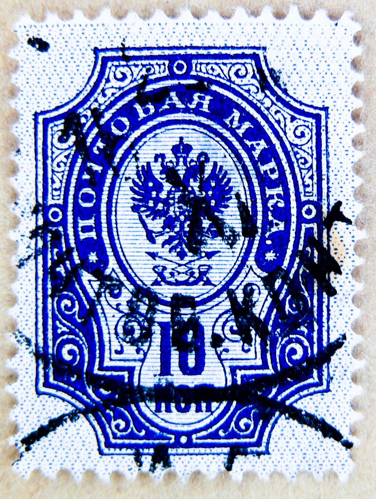 Pycckar Noyta Stamp 5 Kon Related Keywords & Suggestions