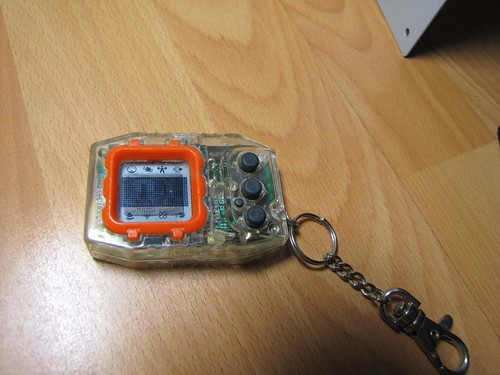 Digimon Digivice Guide Digimon Digivice Pendulum D-1
