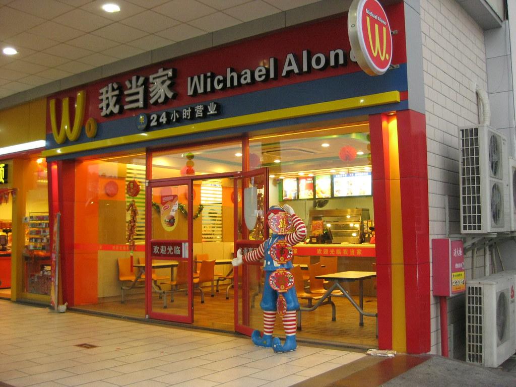 Chinese Restaurant In Vernon Hills
