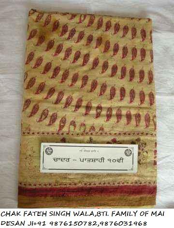 bed sheet of guru gobind singh ji bedshet used on the