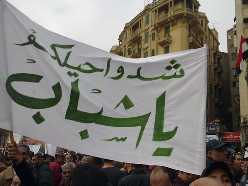 2011 Egyptian Revolution Banner in Midan El-Tahrir | by Essam Sharaf