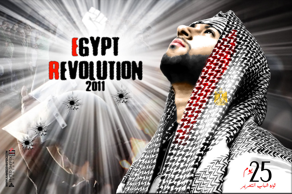 essay about egyptian revolution The 2011 egyptian revolution arabic thawret 25 yan yir, revolution of 25 january took place following a popular uprising that began on 25 january 2011 the.