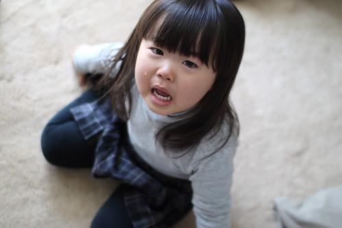 SAKURAKO - Do not cry!
