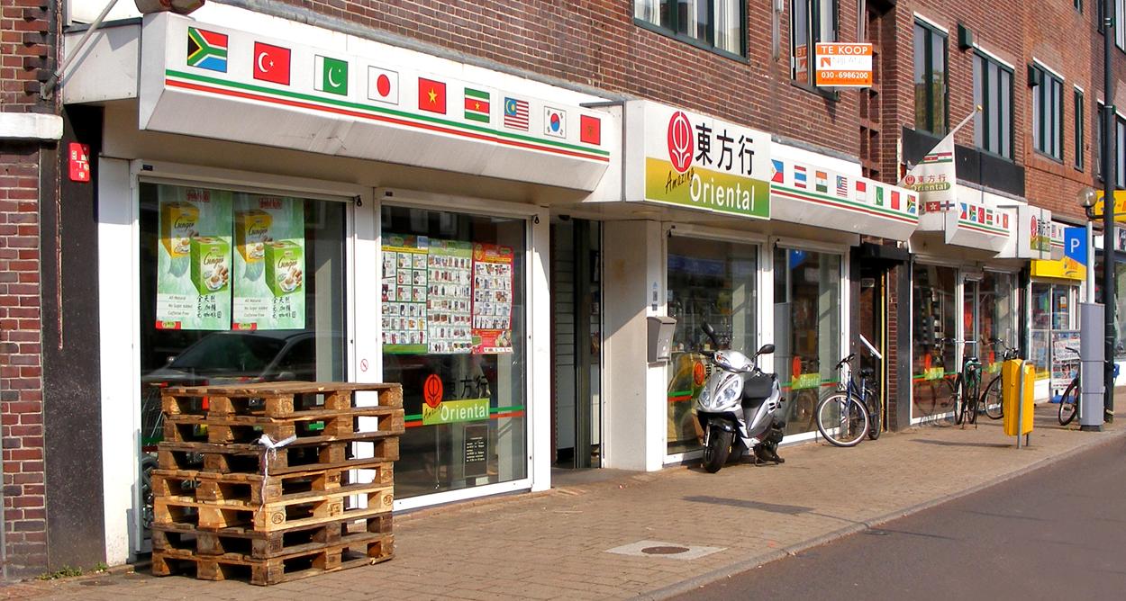Tokos In Utrecht Aziatische Ingrediëntennl