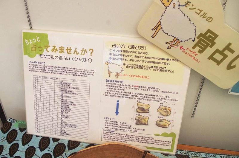 toomilog-GLOBALFESTA_JAPAN_2016_026