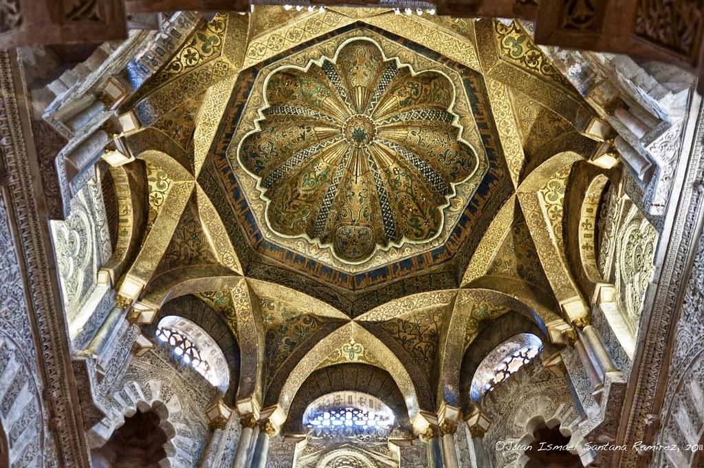 C pula de la macsura mihrab mezquita de c rdoba c pula for Oficinas y tabiques de cordoba