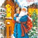 Christmas - Russia, Grandfather Frost in Blue