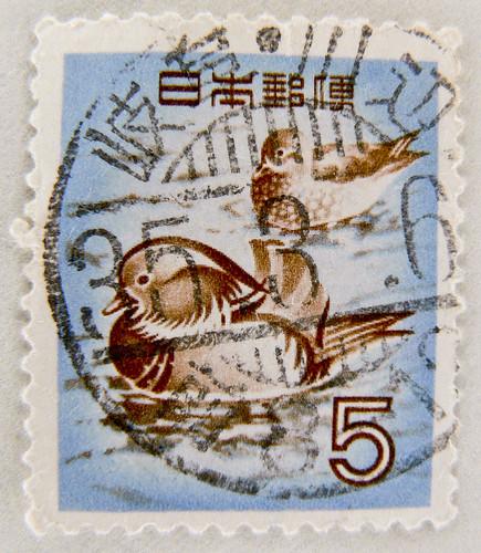 nippon briefmarken ebay
