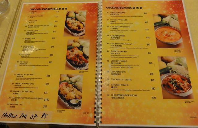 Khyber Indian Restaurant Galgorm Menu