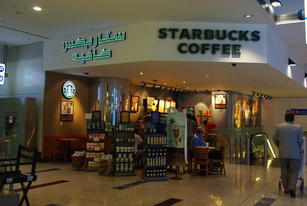 Starbucks Dubai Airport Pete Flickr