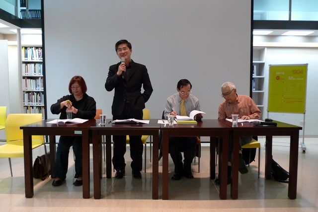 2010-1204 建築改革社99年度社員大會 曾光宗老師拍攝 05.jpg