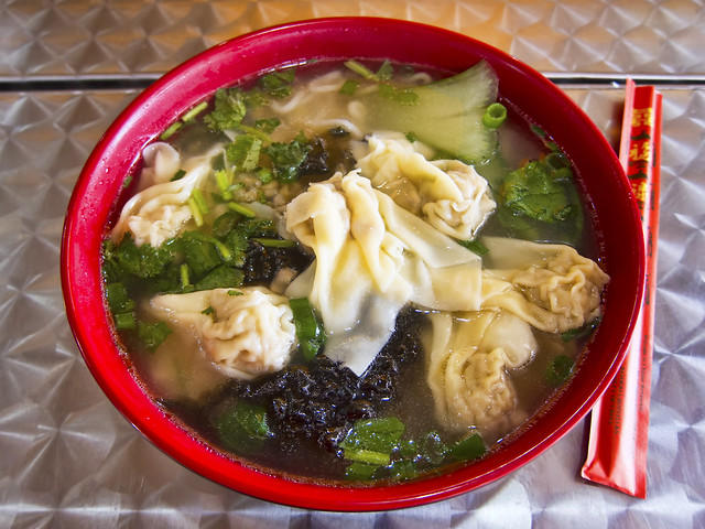 Wonton Noodle Soup Flickr Photo Sharing