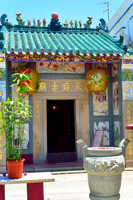 Thien Hau Temple (天后庙) in the village