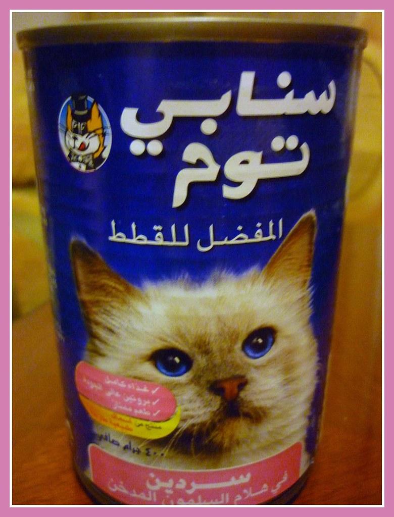 Cat Food Brand Conparison