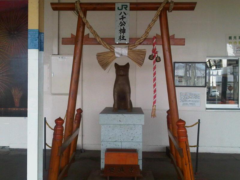 八公和它的主人雕像