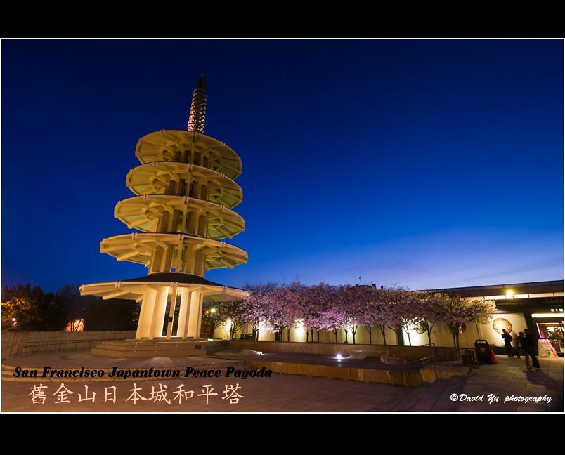 san francisco japantown peace pagoda san francis flickr. Black Bedroom Furniture Sets. Home Design Ideas
