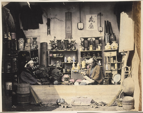 View of a curio shop, Japan | by National Library NZ on The Commons