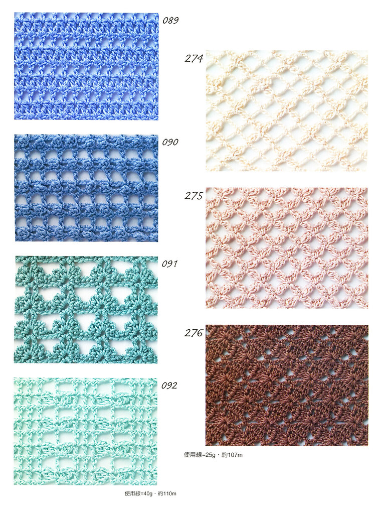 Crochet pattern central free online crochet stitch directory crochet patterns book 300 stitch guide dictionary flickr crochet pattern central free online bankloansurffo Image collections