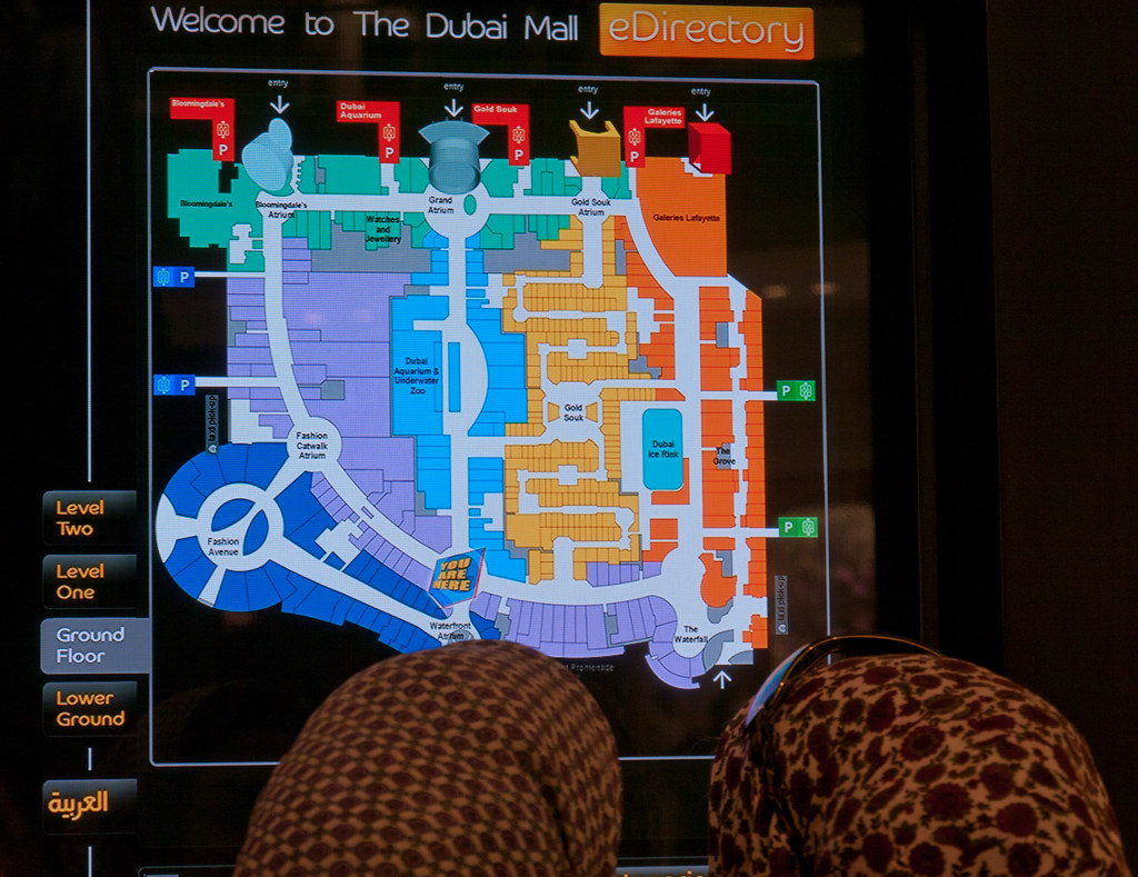 Floor Plan, Dubai Mall | Look at the relative size of the