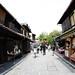 Walking on the Higashiyama street