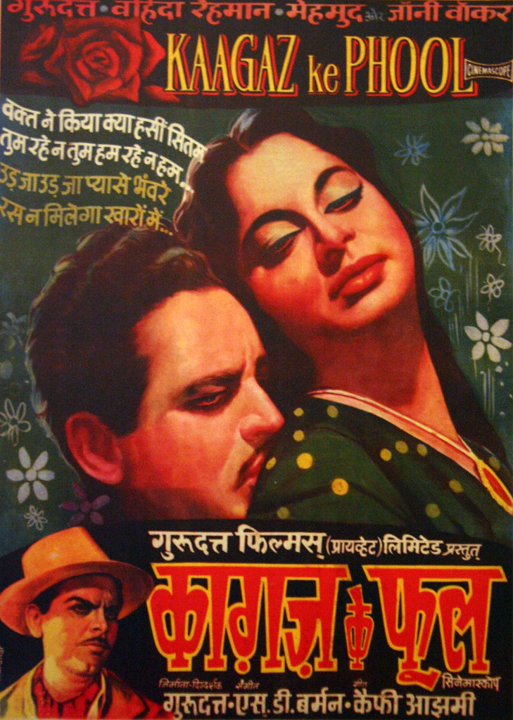 Image Result For Hindi Movies Full