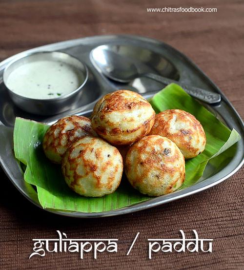 Guliyappa recipe paddu recipe karnataka recipes paniyaram guliyappa recipe karnataka style paddu recipe forumfinder Gallery