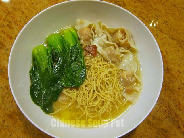 Wonton Noodle A Bowl Of Cantonese Hong Kong Style Wonton