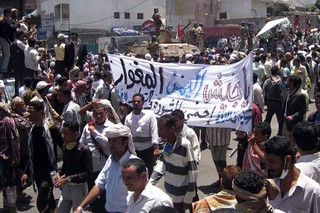 Thousands have demonstrated daily in the Arab nation of Yemen against the US-backed government of President Saleh. The uprising in Yemen has been downplayed by the corporate media in the U.S. and other western states. | by Pan-African News Wire File Photos