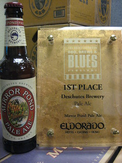 Award | by DeschutesBrewery