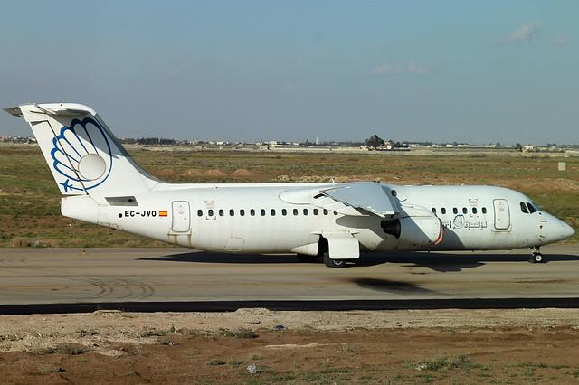 Авиакомпания Сириан Перл (Syrian Pearl).1
