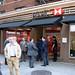 Bank Robbery at HSBC