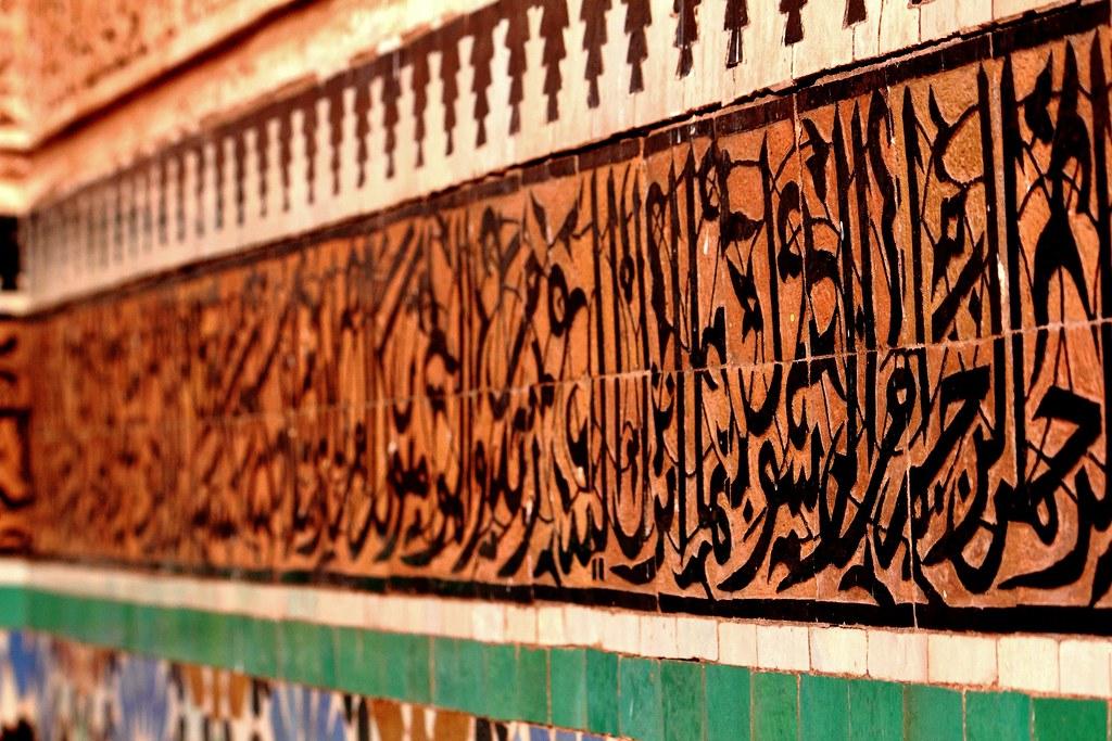 zelij the saadian tombs has a multitude of zelij morrocan flickr. Black Bedroom Furniture Sets. Home Design Ideas