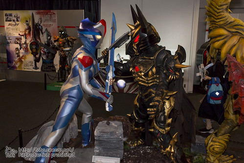 ULTRAMAN_NewGenerationWorld-183