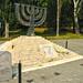 2008 08 21 - 3874 - Kyiv - Babyn Yar Jewish Memorial