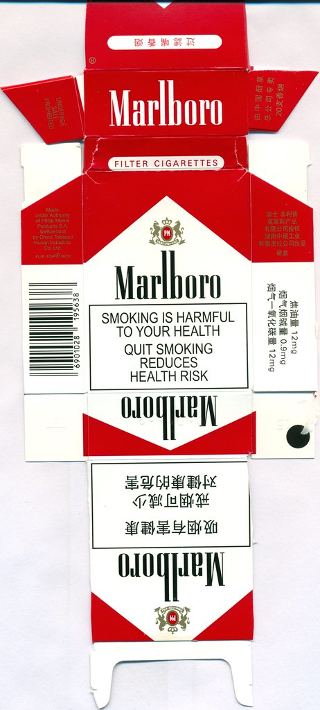 Marlboro Cigarette Box Bought in Chang'an in 2011 | Koknor ...